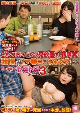 SCPX-132 Nearby Beauty Gyarumama Was A Bimbo Women