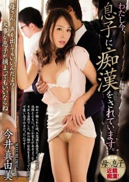 ARSO-15076 My Wife - Celebrity Club To 76