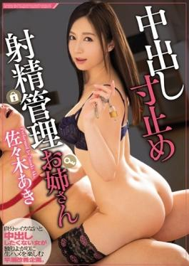 MIAE-060 studio MOODYZ - Pies Dimensions Stop Ejaculation Management Older Sister Aki Sasaki