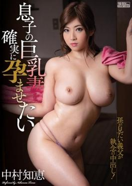 PPPD-563 studio Oppai - I Want To Surely Embrace My Son's Big Tits Wisdom Nakamura Tomoe