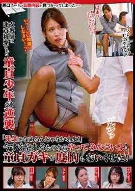 POST-384 studio Reddo - Strikes Back Rebuke Provocation Has Been A Virgin Boy To The Woman Teacher I