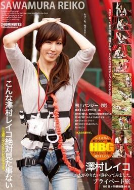RTVN-010 studio Takara Eizou - Sawamura Reiko Himself Tried To Do Want It To Do.Private Journey