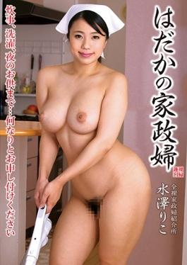 HDKA-094 studio Planet Plus - Housekeeper Naked Housekeeper Placement Offices Of Naked Riko Mizusawa
