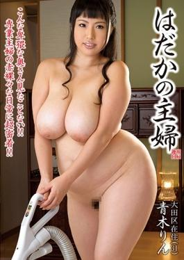 HDKA-095 studio Planet Plus - Housewife Ota Resident Rin Aoki Naked (31)
