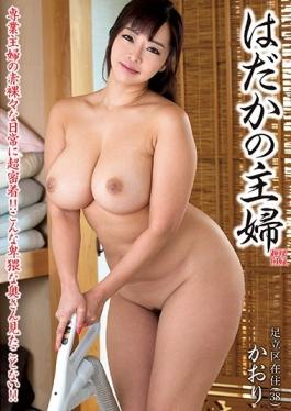HDKA-099 studio Planet Plus - Housewife Adachi-ku, Living Scent Of Naked (38) KAORI