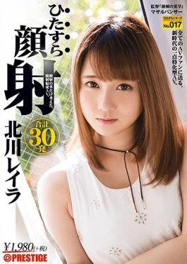 HIZ-017 studio Prestige - Intently Kaoi Kitagawa Leila Earnestly Series No.017