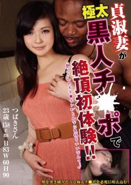 HMBL-009 studio Chou Hayashidou - Chaste Wife Cum First Experience In A Thick Black Chi ● Po! !