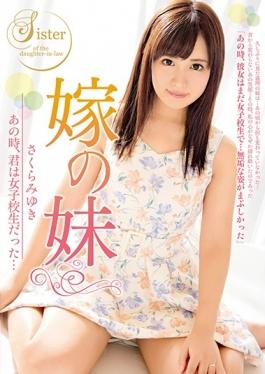 HZGD-035 studio Hitodzuma Hanazono Gekijou - When That Daughter-in-law's Sister, You Were School Gir