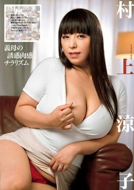 HZGD-038 studio Hitodzuma Hanazono Gekijou - Mother-in-law Of Temptation Nikkan Chirarizumu Ryoko Mu
