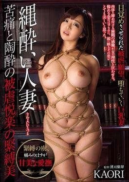 MIAD-811 Rope Crazy Affair Wife - Yui Hatano