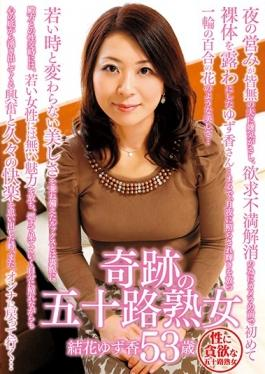 MCSR-244 studio BIGMORKAL - Age Fifty MILF Yuka Citron Incense 53-year-old Miracle