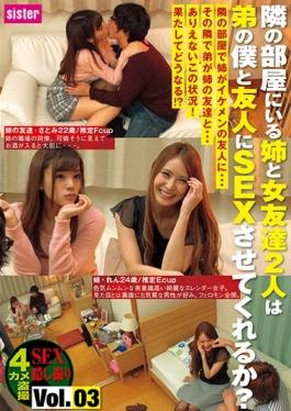 SIS-059 studio GLAYz - Or Two Sister And A Woman Friend Who Is In The Next Room Is Make Me SEX To Fr