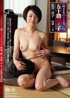 NMO-05 studio Global Media Entertainment - Age Fifty Mother And Child Of Nogo Kyoko Aikawa