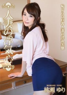 SOAV-026 studio Hitodzumaengokai/Emanuel - Wife Of Cheating Heart Yuri Momose