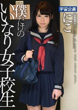 MDTM-231 studio K.M.Produce - My Only Compliant School Girls Nico