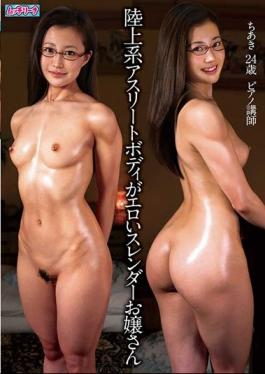KTDS-921 studio Ke- . Toraibu - Land-based Athlete Body Erotic Slender Daughter