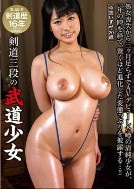 KTDS-950 studio Ke- . Toraibu - Innocent Girl Of Rumors That AV Debut In Three Months Less Than From