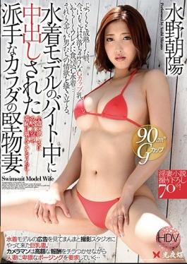 WLT-03 studio Koyacho - Stiff Wife Chaoyang Mizuno Pies Have Been Flashy Body During A Byte Of Swims