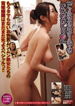 "UMD-582 studio Leo - ""I Wonder If Say Even This Aunt◆"" The Other Tama, Et Al No Sex Appeal Steamy Ma"