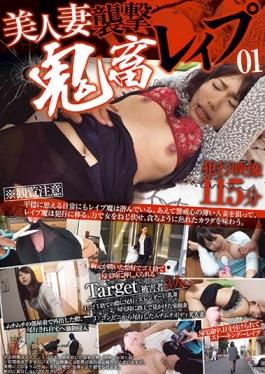 KRI-036 studio Mad - Beautiful Wife Attack Devil Rape 01