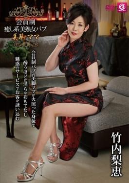 MLW-2155 studio Mellow Moon - Membership Healing Yoshijuku Woman Pub Legs Mom Rie Takeuchi