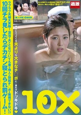 NHDTA-953 studio Natural High - Lovey-dovey Couple Large Experiment!Can Not Ignore The Erection Ji○P