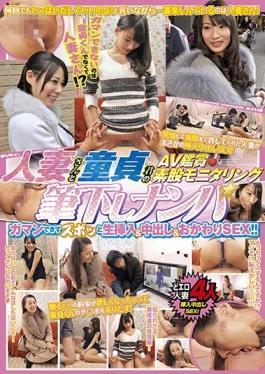 NPS-321 studio Pi-ta-zu - Wife And Her Virgin-kun Of AV Appreciation-intercrural Sex Monitoring Brus