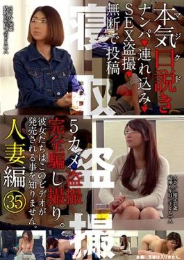 KKJ-056 studio Prestige - Serious (Seriously) Advances Married Woman Knitting 35 Nampa→Tsurekomi→SEX