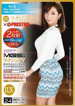 LXVS-024 studio Prestige - Raguju TV × PRESTIGE SELECTION 24 (Blu-ray Disc + DVD) Okazaki Natsume