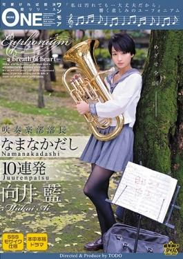 ONEZ-081 studio Prestige - It's Brass Band Director Namanaka 10 Barrage Ai Mukai