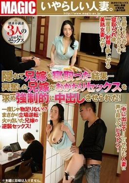 TEM-044 studio Prestige - Results Neto' The Elder Brother's Wife … Excited Elder Brother's Wife Has