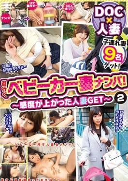 ULT-145 studio Prestige - Town Go Stroller Wife Wrecked!Married GET 2 ~ Sensitivity Is Raised –