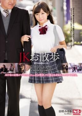 SNIS-866 studio S1 NO.1 STYLE - JK Walk HaneSaki Miharu