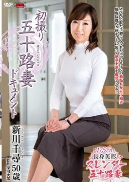 JRZD-715 studio Senta-birejji - First Shooting Age Fifty Wife Document Chihiro Shinkawa