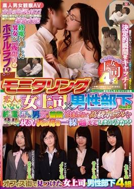 SDMU-548 studio SOD Create - Do The Men And Women Who Missed The Woman Boss × Male Subordinates Part