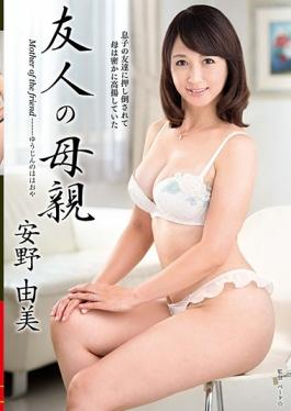 VEC-246 studio Venus - Friend's Mother Yumi Anno