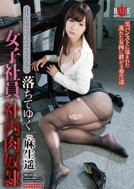 HBAD-350 studio Hibino - It Falls Down Torn Blouse Female Employees And In-house Meat Slave Haruka A