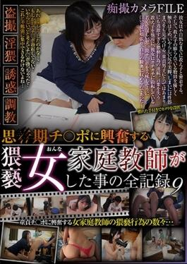GVG-447 studio Glory Quest - Think○Eat○Obscenity Woman Tutor Was That Of The Whole Record 9 Kotomi A
