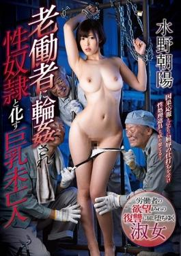 GVG-441 studio Glory Quest - Busty Widow Chaoyang Mizuno Turn Into A Gangbang Are Sex Slaves In The