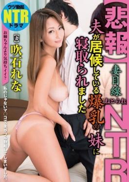 NGOD-038 studio JET Eizou - [Sad News] Fukiishi NTR Wife Eyes Netora Are Husband Was Cuckold To The