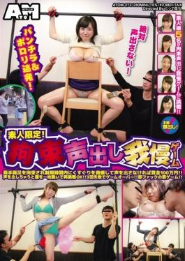 ATOM-273 studio Atom - Skirt & Porori Barrage!Amateur Limited!Restraint Voice Out Patience Game