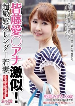 AVKH-060 studio AV - Everyone FujiAi○Ana Super Similar!Ultra-sensitive Slender Young Wife