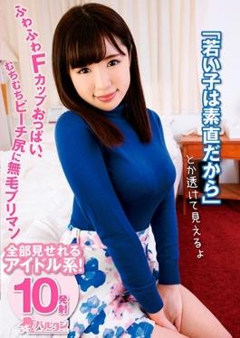 TMEM-091 studio Barutan - Young Child Because It Is Honest See Through Toka Yo