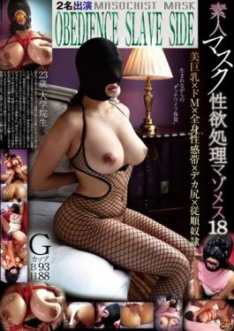 NITR-247 studio Crystal Eizou - Amateur Mask Sexual Desire Processing Mazomesu 18