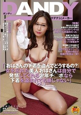 "DANDY-535 studio Dandy - How To Steal The Aunt Of Underwear? ""Beauty Aunt You Forget The Woman Is No"