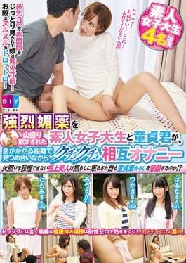 DIY-104 studio DIY - Intense Aphrodisiac An Amateur Female College Student And Virgin-kun Was To Dri