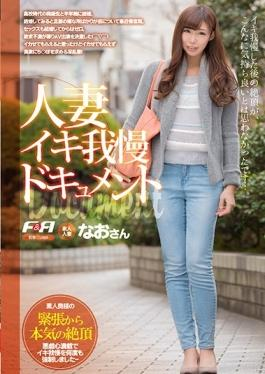 FAA-161 studio F & A - Married Iki Patience Document Amateur Housewife Nao