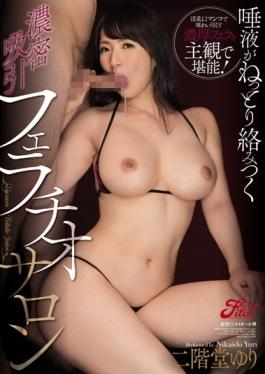 JUFD-686 studio Fitch - Saliva Soggy Entangled Dense Suction Fellatio Salon Yuri Nikaido