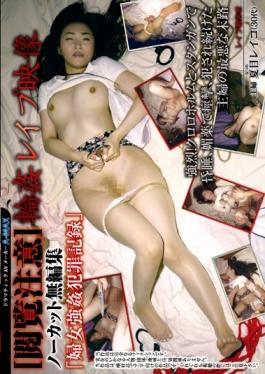 """EMBZ-117 studio Juku Onna Juku / Emmanuelle - [View Note] Gangbang Rape Video Uncut Unedited """"sexual"""