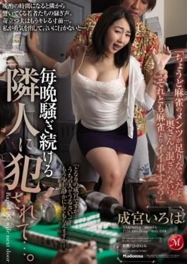 JUY-065 studio Madonna - It Is Fucked In The Neighbor To Keep Commotion Every Night …. Narumiya Iroh